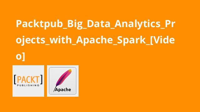 آموزش پروژه های تحلیل کلان داده باApache Spark